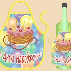 """""""Grembiule per bottiglia. Buon compleanno""""-02. Schema ricamo a perline"""