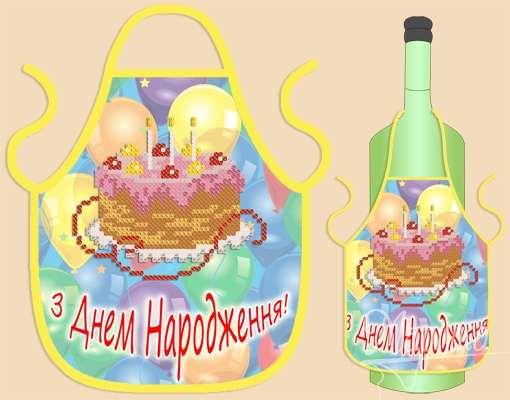 Grembiule Per Bottiglia Buon Compleanno 02 Schema Ricamo A