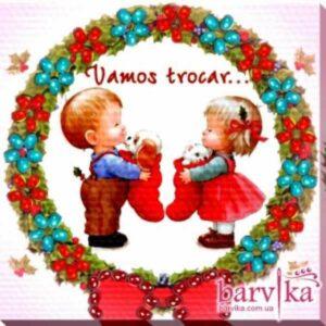 """Buon Natale!"". Kit-calamita ricamo a perline"