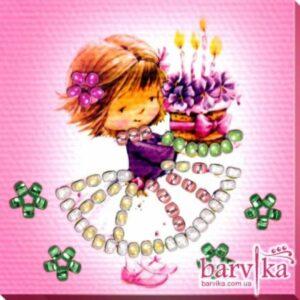 """""""Buon compleanno!"""". Kit-calamita ricamo a perline"""