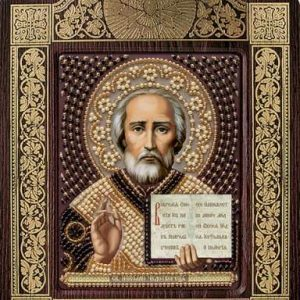 """San Nicola"". Kit-icona ricamo a perline, con cornice"