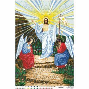 """""""La risurrezione di Gesù"""". Schema ricamo a perline"""